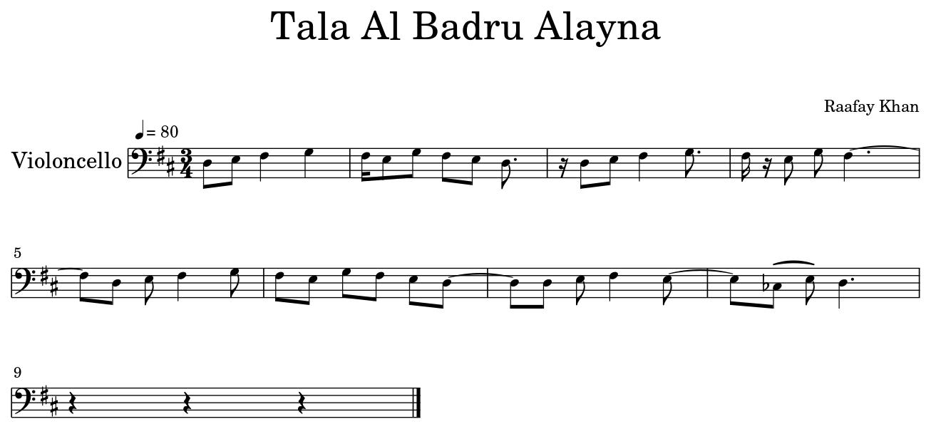 tala al badru alayna