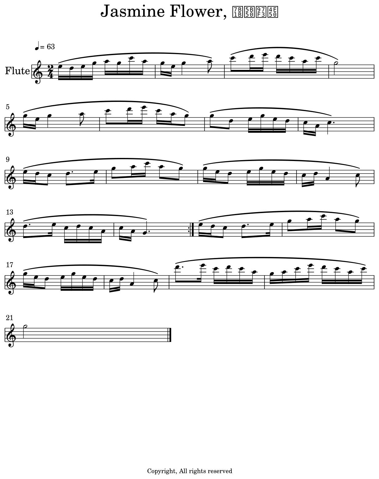 Jasmine Flower Sheet Music For Flute